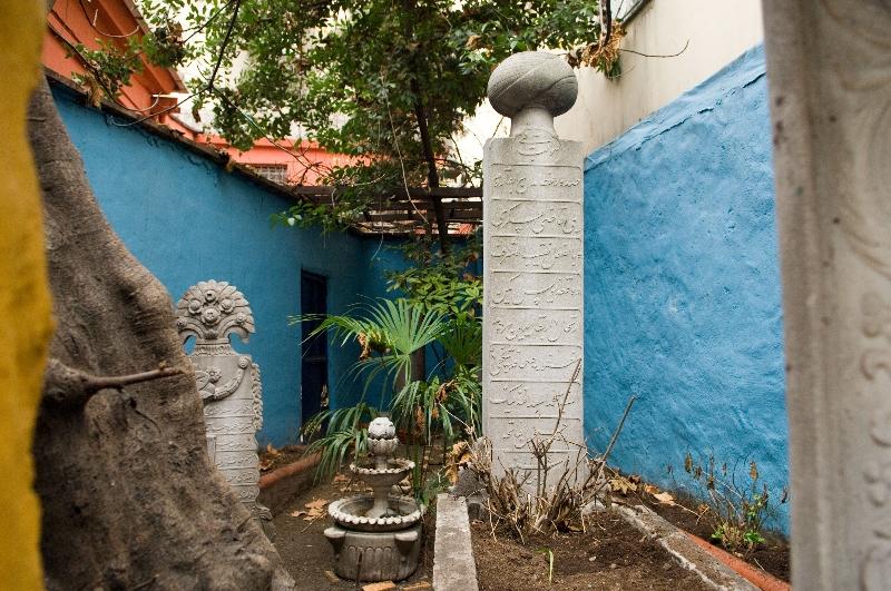 blue-yard